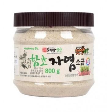 진짜배기함초 함초자염소금 800g 조리용